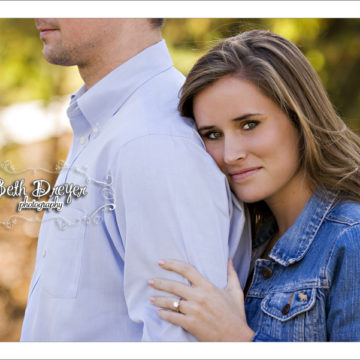 Ben & Skylar – Dallas | Carrollton Engagement Photography